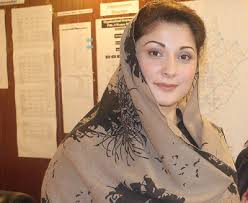 Maryam Nawaz Sharif Beautiful Pictures 2013 - Maryam-Nawaz-pic-1