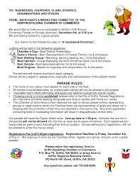 sample invitation program for christmas party wedding invitation 14 diy printable christmas invitations templates hloom com