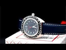 <b>Часы мужские Ракета в</b> Набережных Челнах (500 товаров) 🥇