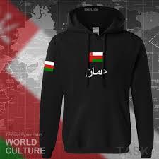 Oman Omani hoodies men sweatshirt sweat new hip hop streetwear ...