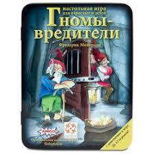 <b>Настольные игры Стиль Жизни</b> — купить на Яндекс.Маркете