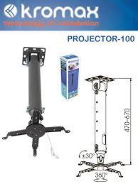 <b>Кронштейн Kromax Projector-100</b> (белый) remarkable