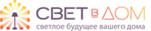 <b>Точечные светильники</b> купить в Москве - интернет-магазин Свет ...