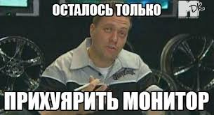 Визит Порошенко в Брюссель будет рекордным по насыщенности, - Елисеев - Цензор.НЕТ 5139