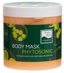 <b>Обертывание</b> Beauty Style <b>антицеллюлитное для тела</b> Phytosonic