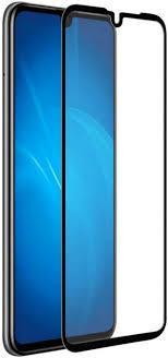 <b>Защитное стекло</b> REDLINE <b>Mobility</b> УТ000019261 купить в ...