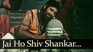jai ho shiv shankar maha shivratri songs ashish kumar sushma jai ho shiv shankar maha shivratri songs ashish kumar sushma manna dey