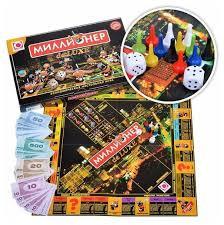 <b>Настольная игра Origami</b> Миллионер de Luxe 01828 — купить по ...