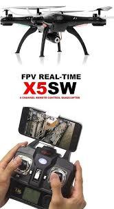 Обзор <b>квадрокоптера Syma X5SW</b>