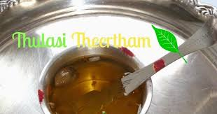 Image result for Thulasi Theertham
