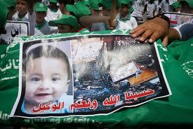 Image result for Dawabsha Child PHOTO