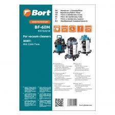<b>Фильтр для пылесоса тканевый</b> Bort BF-60M – купить по цене ...