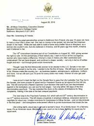 announcements mdwomensheritagecenter update senator mikulski issued a letter to the maryland women s heritage center in conjunction women s equality day