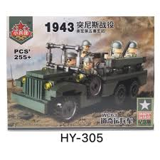 BRICKS OTHERS HY 305 SWAT | Shopee Philippines