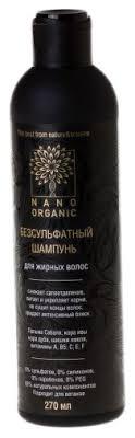 Nano <b>organic шампунь</b> безсульфатный для жирных <b>волос</b> ...