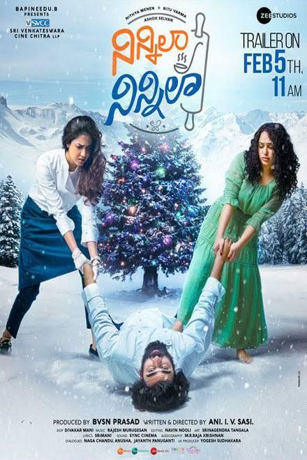 Download Ninnila Ninnila (2021) Hindi Dubbed Full Movie 480p | 720p
