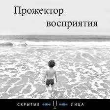 <b>Владимир Марковский</b>, Аудиокнига <b>Миссисипский пузырь</b> ...