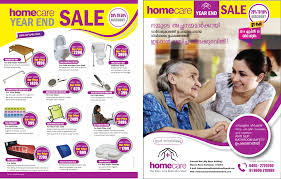 home care medical solutions offer