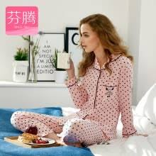 Discount <b>womens cotton</b> clothing with Free Shipping – JOYBUY.COM