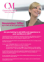 careers for mums offer 2017 postings