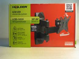 Обзор от покупателя на <b>Кронштейн HOLDER LCDS-5039</b> для ...