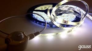 <b>Светодиодная лента Gauss</b> с датчиком движения и освещенности