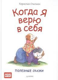 Детская <b>художественная</b> литература <b>Питер</b> - купить в Москве ...