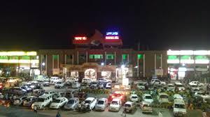 Patna Junction railway station
