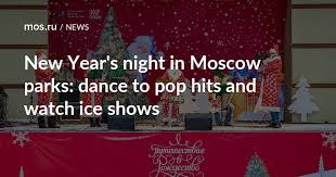 <b>New Year's</b> night in Moscow parks: <b>dance</b> to pop hits and watch ice ...
