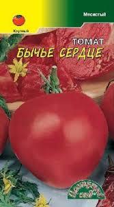 "<b>Семена Цветущий сад</b> ""<b>Томат</b> Бычье сердце красный"", 0,05 г ..."