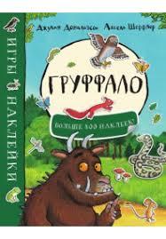 Книга <b>Блокнот Стрекоза</b> - купить в книжном интернет-магазине ...