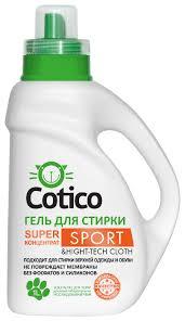<b>Гель для стирки Cotico</b> для спортивной одежды — купить по ...