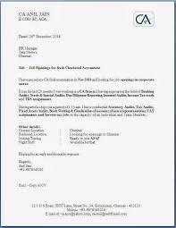 Cover Letter For Internal Position Format Cover Letter Templates
