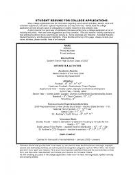 printable resume samples resume templates college template sample example college internship resume examples computer skills resume templates for college students internship resume examples