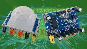 Датчик движения <b>HC</b>-<b>SR501</b> - обзор, настройка и подключение ...