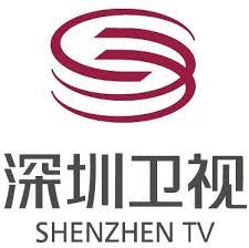 Shenzhen TV Vía (Señal 1) Tv Online