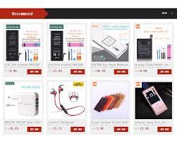 Original <b>Phone Battery</b> for Mi Mix <b>Battery</b> Xiaomi MiMix <b>BM4C</b> ...