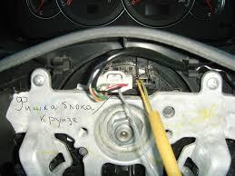 <b>Кнопки управления</b> магнитолой на руле — Subaru Outback, 2.5 л ...