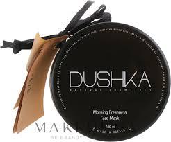 "Dushka - <b>Маска для лица</b> ""Утренняя <b>свежесть</b>"": купить по лучшей ..."