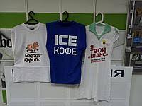 Промо-<b>одежда</b> в Краснодаре. Сравнить цены, купить ...