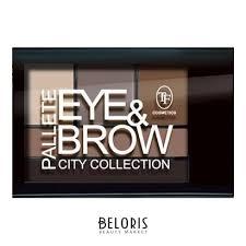 Контурирующая <b>палетка</b> теней для <b>глаз и</b> бровей <b>Eye</b> brow palette