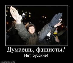 На исполкоме Красного Луча вывесили флаг России, - СМИ - Цензор.НЕТ 9924
