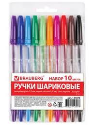 <b>Ручки BRAUBERG</b> — купить на Яндекс.Маркете