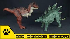 Mattel <b>Jurassic World</b>: Мир Юрского Периода, <b>фигурки динозавров</b>