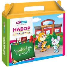"""Коробка для <b>набора первоклассника</b> """"<b>Здравствуй, школа</b>!"""" ArtSpace"""