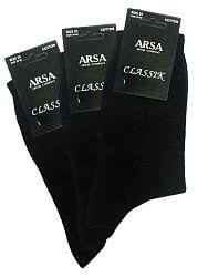Элитные носки