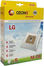 <b>Мешки</b>-<b>пылесборники Ozone M-08 синтетические</b> для пылесоса ...