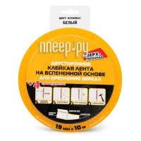 Купить <b>Клейкая лента Unibob Разметочная</b> 50mm x 50m Yellow ...