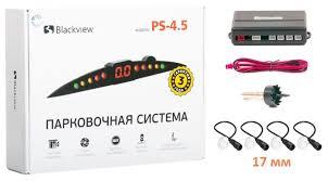 Задние <b>парктроники</b>, монитор <b>Blackview PS</b>-<b>4.5</b>-<b>18</b> — купить по ...