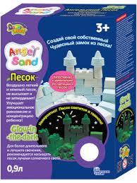 <b>Angel</b> Sand. <b>игровые наборы</b> в интернет-магазине Wildberries.ru